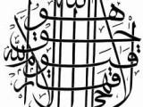 cameo arabo